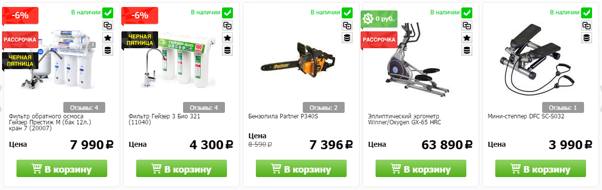 Купоны Techport в Знаменке